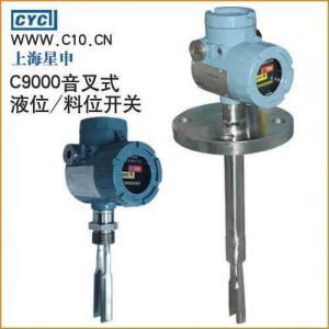 CYC900系列 音叉式液位/料位开关