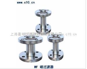 MF金属管浮子流量计选配件