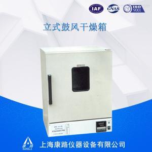 促銷LG100B理化干燥箱
