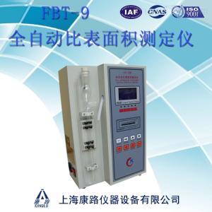 全自动FBT-9型数显勃氏透气比表面积仪