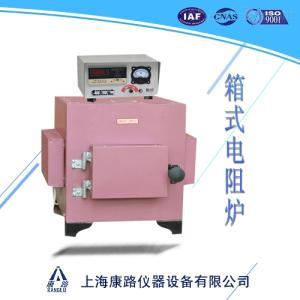 SX2-4-13高温箱式炉I数显电炉