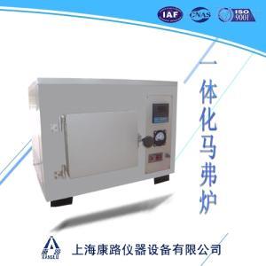 SX2-4-10 一体化箱式电阻炉