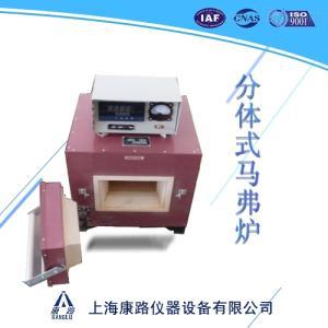 KXX-3-9箱式电炉