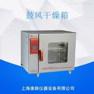 GR-240热空气消毒箱(干烤灭菌器)