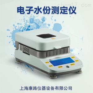 DSH-50-10电子水份快速测定仪