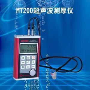 MT200超聲測厚儀 MT200超聲波測厚儀
