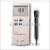MS-7001 台湾路昌经济型水分计MS-7001