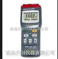 MS6507 MS6507数字温度表