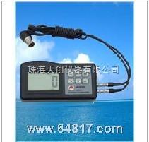 手持式超聲測厚儀TM8812