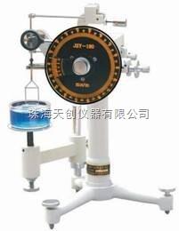 JZHY-180 JZHY-180型机械式表/界面张力仪*供应商