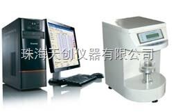 JYW-200 现货供应珠海JYW-200B微控全自动表界面张力仪