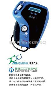 TIF16910 特批美国TIF16910红外制冷剂检漏仪气体检测仪