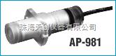 AP-981 日本小野防水型AP-981磁电式转速传感器优质供应商