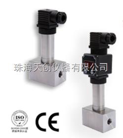 DP100 国产压力仪表DP100高精度压力变送器