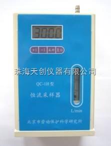 QC-1H 原装现货高性能QC-1H型单气路恒流采样器