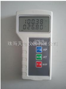 DYM3-02 正品现货原装DYM3-02便携式数字温度大气压力计