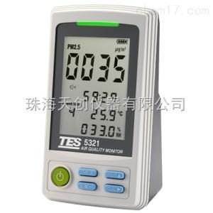 TES-5321 厂家供应进口TES-5321型PM2.5空气品质监测计风速计