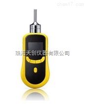 SKY2000-C4H10O 新款SKY2000-C4H10O便携式高精度气体检测仪