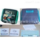 MODEL 5406A MODEL 5406A漏电保护器测试仪