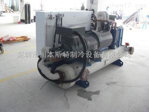 CBE-198WNO 水冷螺杆式冰水机