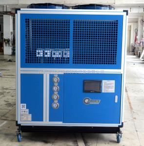CBE-56ALC 磨砂机冷却装置(工业冷水机)