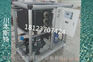 CBE-22WLCdw 冷冻机组,22KW水冷冷水机