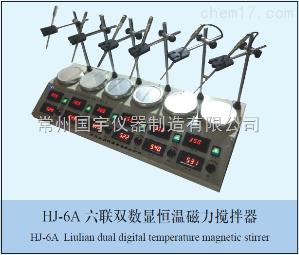 HJ-6A 数显恒温磁力搅拌器