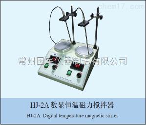 HJ-2A 數顯恒溫磁力攪拌器