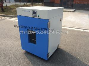 GNP-9050 隔水式恒溫培養箱