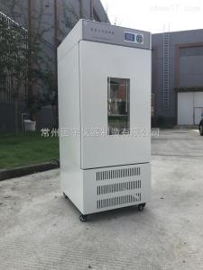 SHX-150 生化培養箱