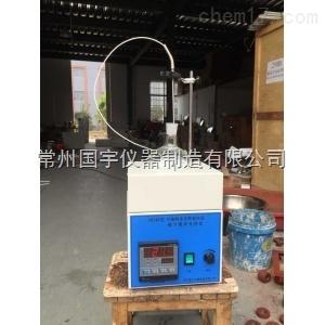 编程电热套 可编程多段数显恒温磁力搅拌电热套