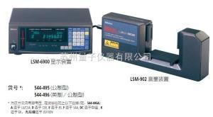 544-496 三丰超高精度非接触镭射测量仪544-496