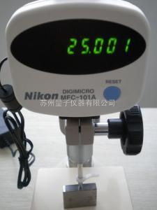 尼康高度计MF-501