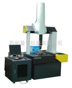 CMS-574C 特价供应全自动三坐标测量机CMS-574C
