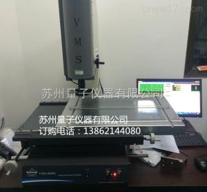 VMS-4030 代理万濠影像测量仪,高品质影像仪,大行程2.5次元