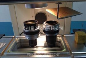 光学测量仪,万濠投影仪物镜10X、20X、50X、100X