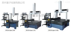 CRYSTA-Apex S 574 日本三丰CNC全自动三坐标测量机CRYSTA-Apex S 574