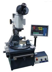JX20 新天工具显微镜JX20,光学测量仪