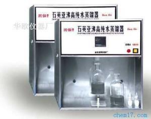 SYZ-550 石英亚沸蒸馏水器