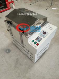 GW-2A 冷冻水浴恒温振荡器