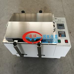 RJ-8 血液溶浆机