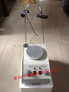 79HW-1 恒温搅拌器(电子控温)
