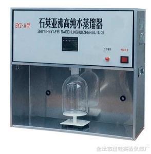 SYZ-A 石英亚沸高纯水蒸馏器