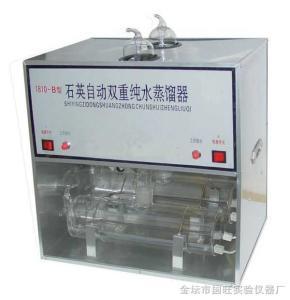 1810-B 石英自动双重纯水蒸馏器