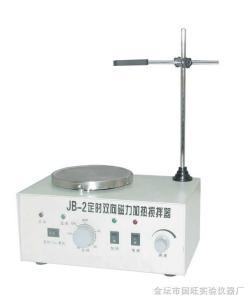 JB-2 定时双向磁力加热搅拌器