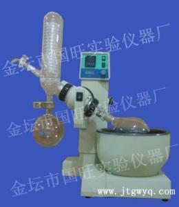 RE-2000A 旋转蒸发仪/旋转蒸发器