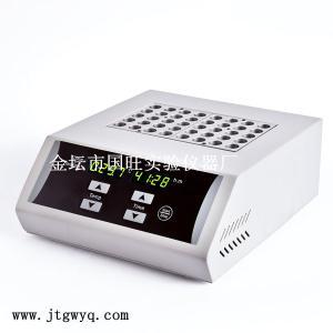 DKT200-2 数显恒温金属浴