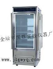 PGX-80B 智能光照培养箱/光照培养箱价格