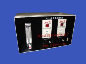 FJ-2 汞富集解吸器