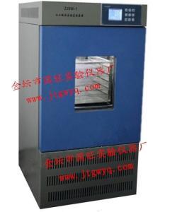 ZJSW-1A 血小板恒温振荡保存箱